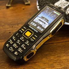 Китайский бутик телефонов CCK