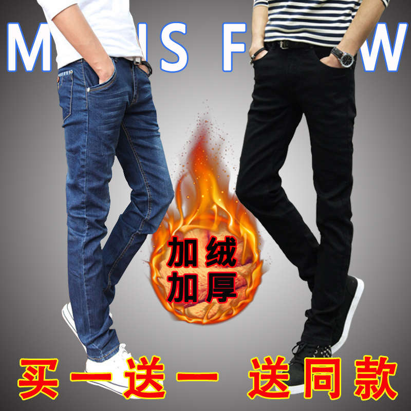 Jeans for men Jeans 2883py