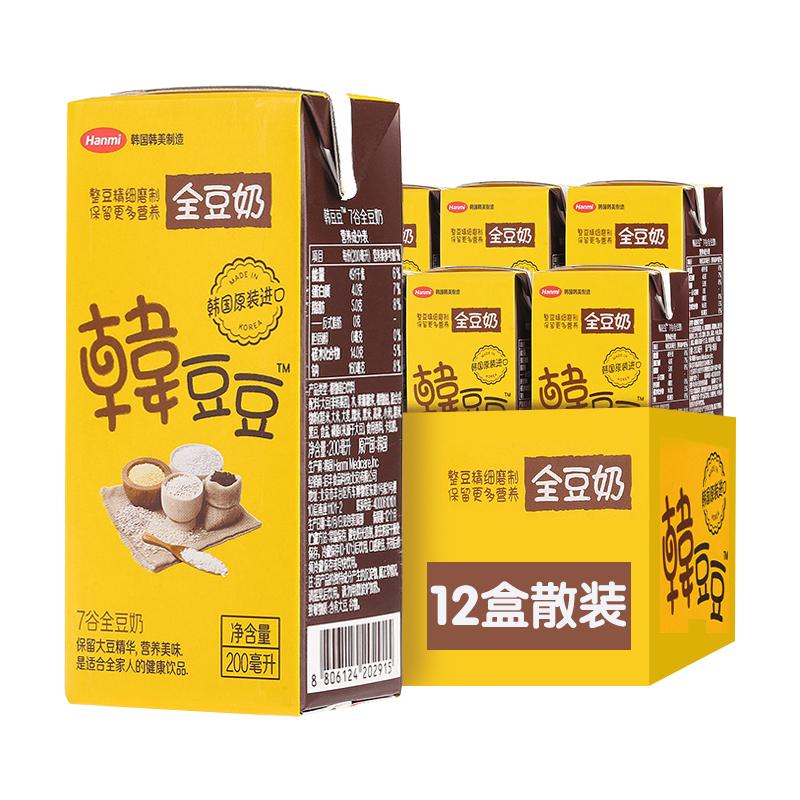 韩豆豆韩国进口豆奶七谷味全豆奶饮料营养早餐奶整箱200ml*12盒