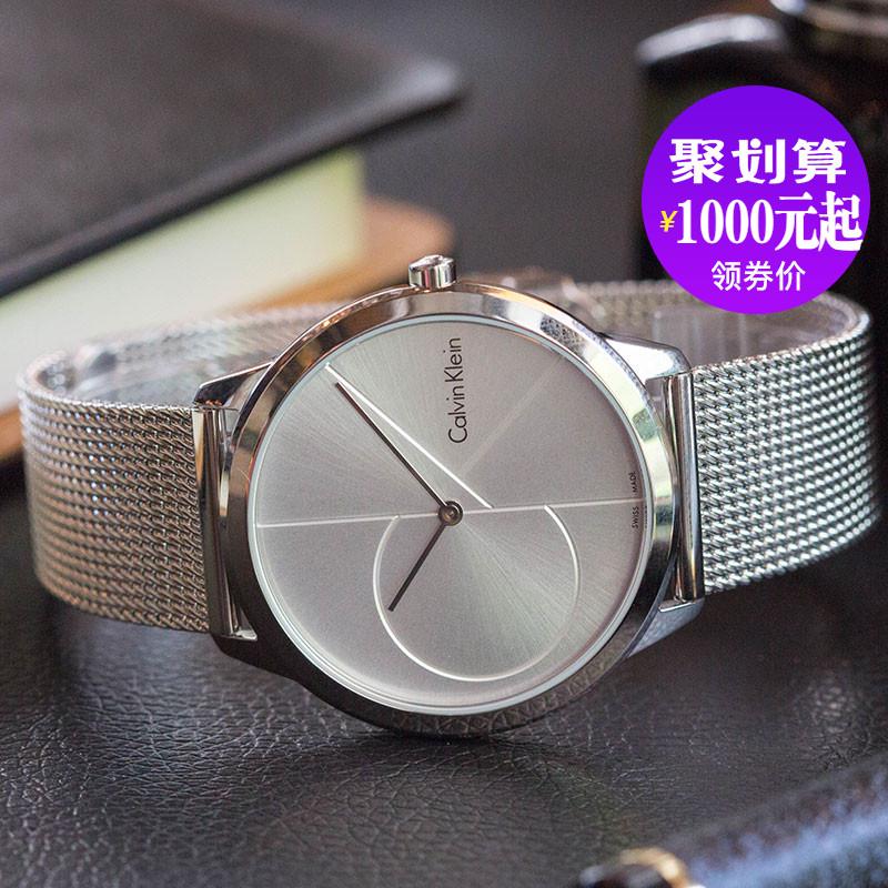 瑞士正品CK手表银色无刻度石英男士女士手表K3M2112Z