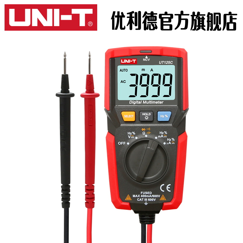 优利德UT125C数字万用表高精度全自动测电容表小型防烧电工万能表