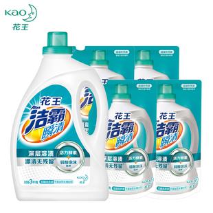 花王洁霸原香洗衣液深层去渍无磷活力酵素弱酸泡沫手洗机洗18斤装
