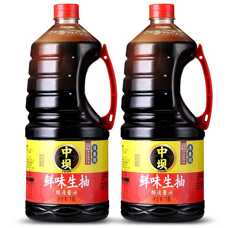 中坝 鲜味生抽 1.8L*2瓶