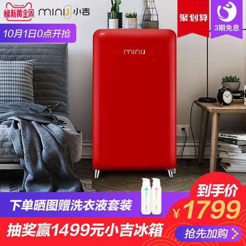 minij-小吉 BC-121RVR冷藏冷冻单门小型复古电冰箱家用宿舍餐厅