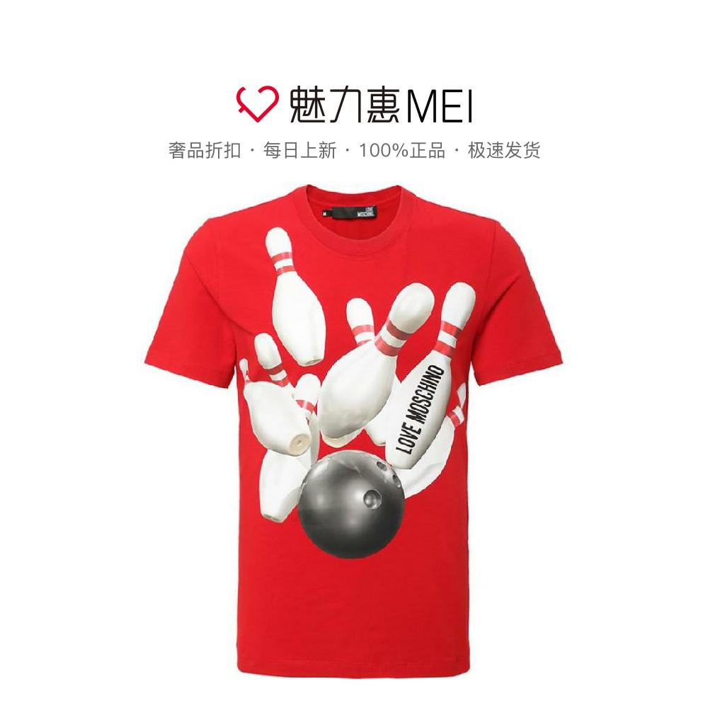 Love Moschino 红色保龄球印花男士T恤