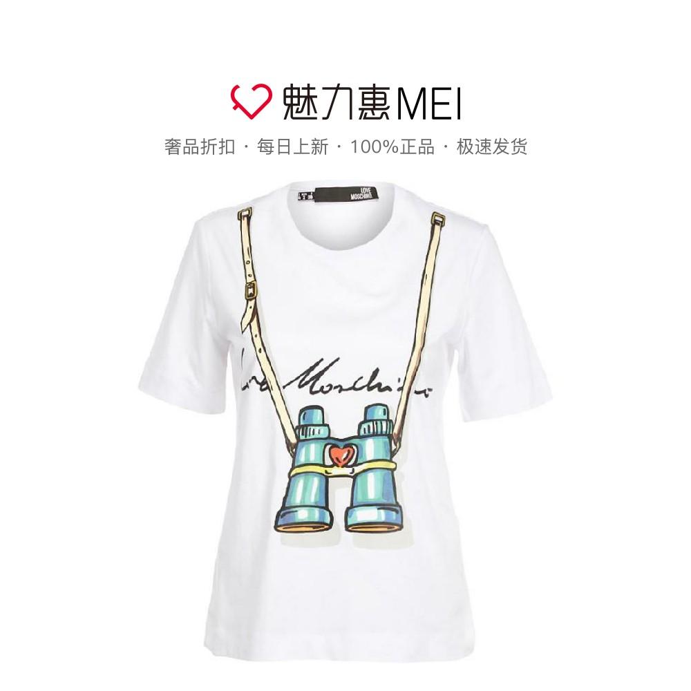 Love Moschino 欧洲站新款白色图案印花圆领女士短袖T恤