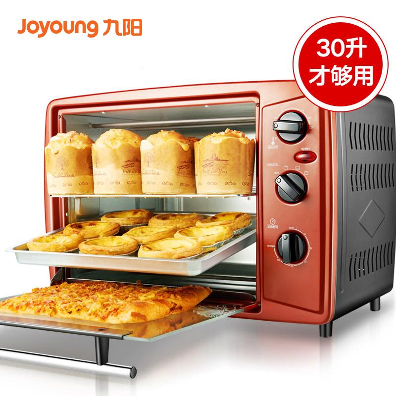 Joyoung/九阳 KX-30J601九阳电烤箱家用烘焙多功能全自动30升大容