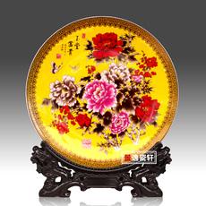 Декоративная тарелка Porcelain Jing Yi Xuan