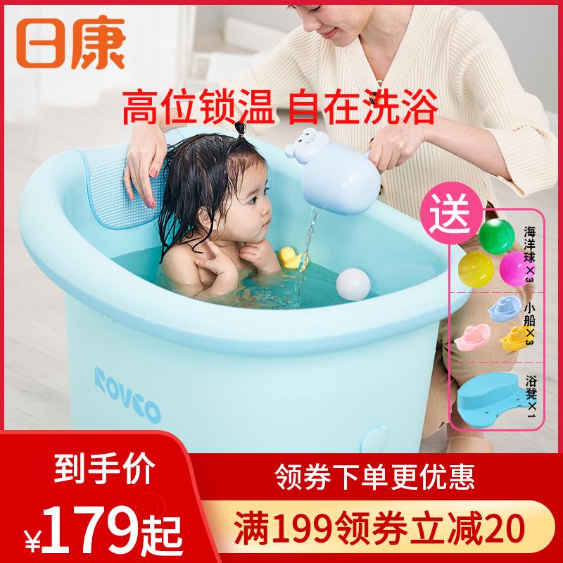 日康儿童洗澡桶宝宝浴桶大号加厚婴儿沐浴桶小孩泡澡桶可坐躺澡盆