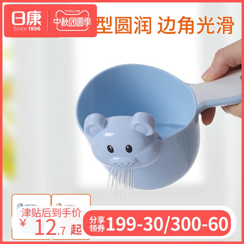 日康 水瓢水勺家用宝宝洗头杯卡通婴儿花洒水舀子儿童洗发杯