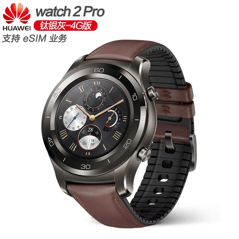 2018新款华为watch2代Pro智能手表运动多功能男电话WiFi跑步安卓版穿戴tiwatch智能手表3可插卡成人