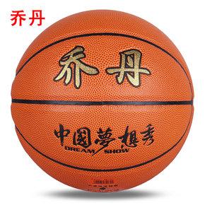 乔丹真皮正品篮球室外耐磨牛皮蓝球