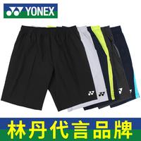 2018新款尤尼克斯羽毛球服运动裤裤子短裤yy羽毛球裤网球男女夏季