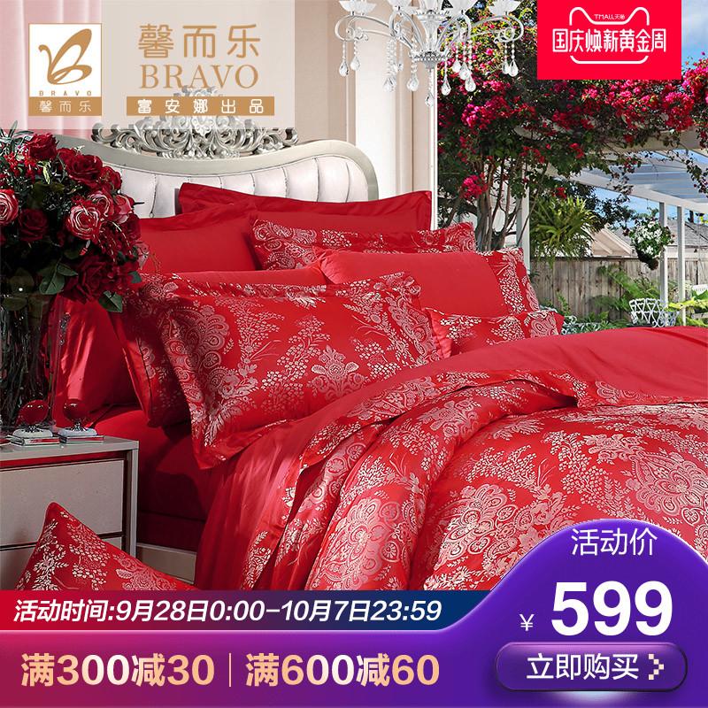 富安娜家纺馨而乐床单六件套1.8m素提大红婚庆床单被套丹霞似锦