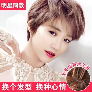 Wig short hair naturally forced true and false hair fashion handsome wave Bobo head Korea oblique Liu Haiduan curls
