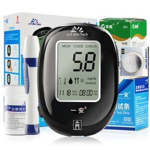 家用血糖测试仪测量糖尿病血糖仪自动测血糖的仪器100片血糖试纸