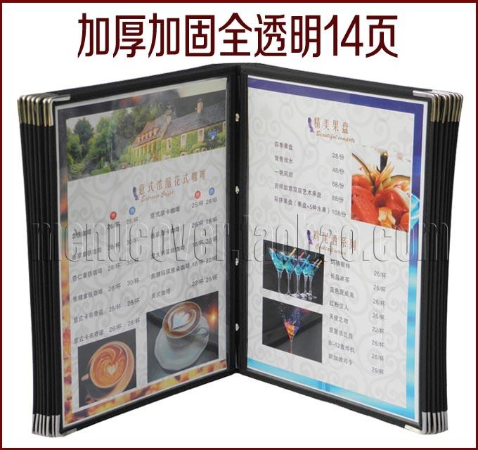 Пользовательское меню Gbw  A4 PVC 16