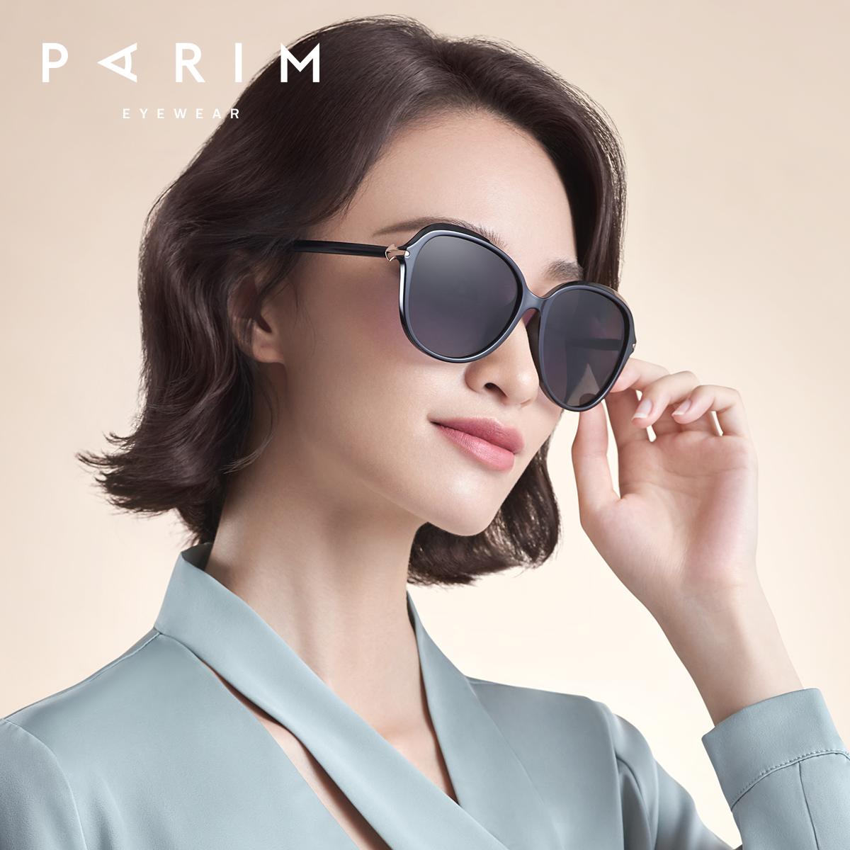 派丽蒙太阳镜女2021年新款大框眼镜圆脸开车专用防紫外线偏光墨镜