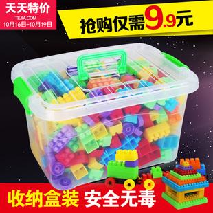 【天天特价】儿童颗粒塑料益智拼搭拼装插积木1-2宝宝玩具3-6周岁