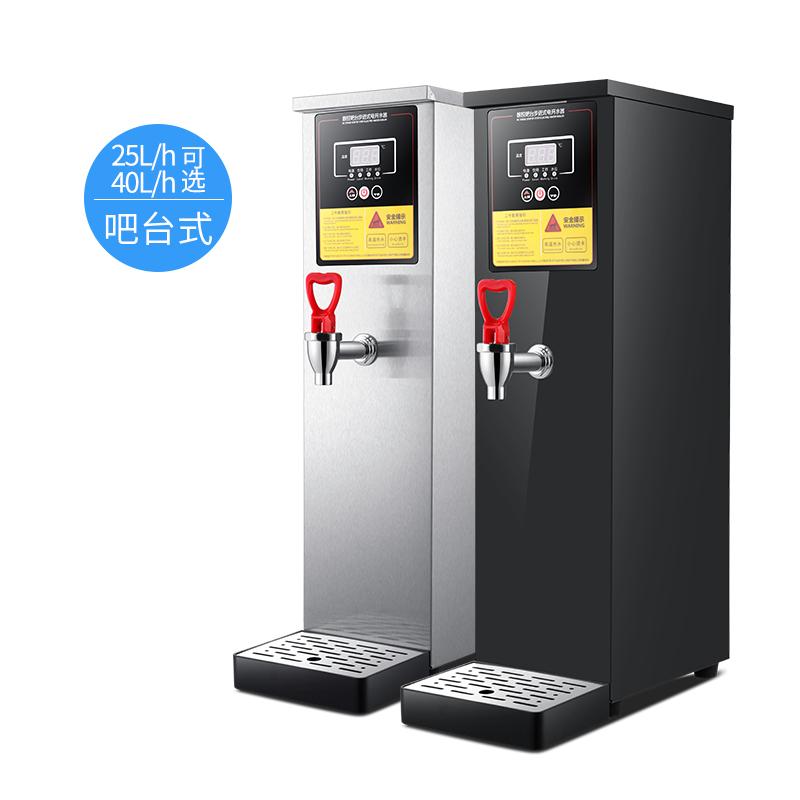 志高步进式开水器商用奶茶店小型开水机全自动电热微电脑炉烧水箱