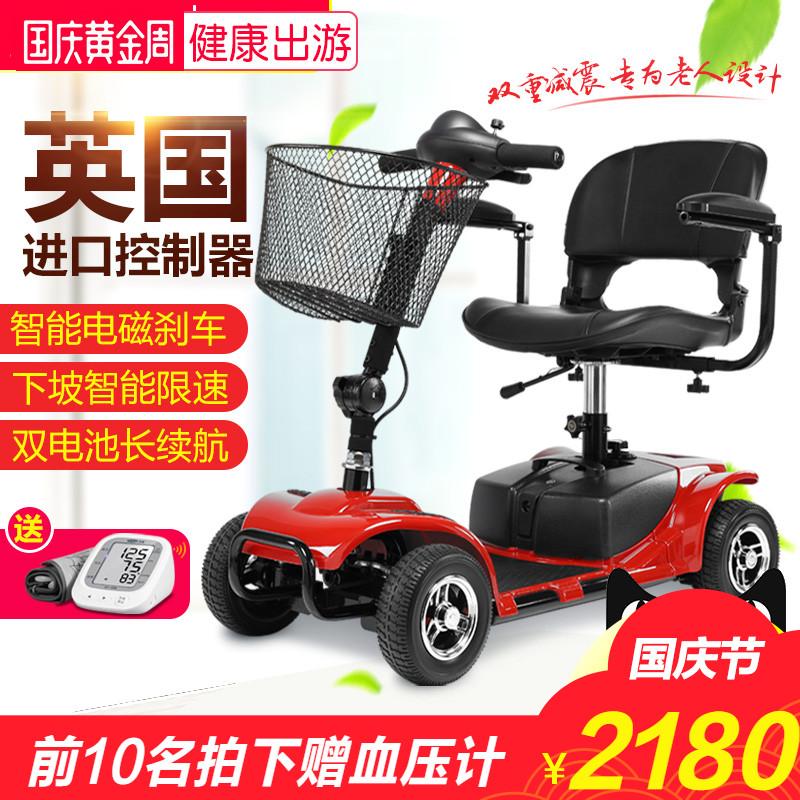 可孚老年人代步车四轮老人电动车残疾人助力车电瓶四轮折叠迷你型
