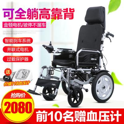 高靠背电动轮椅轻便可折叠小巧老年人残疾人智能老人全自动代步车