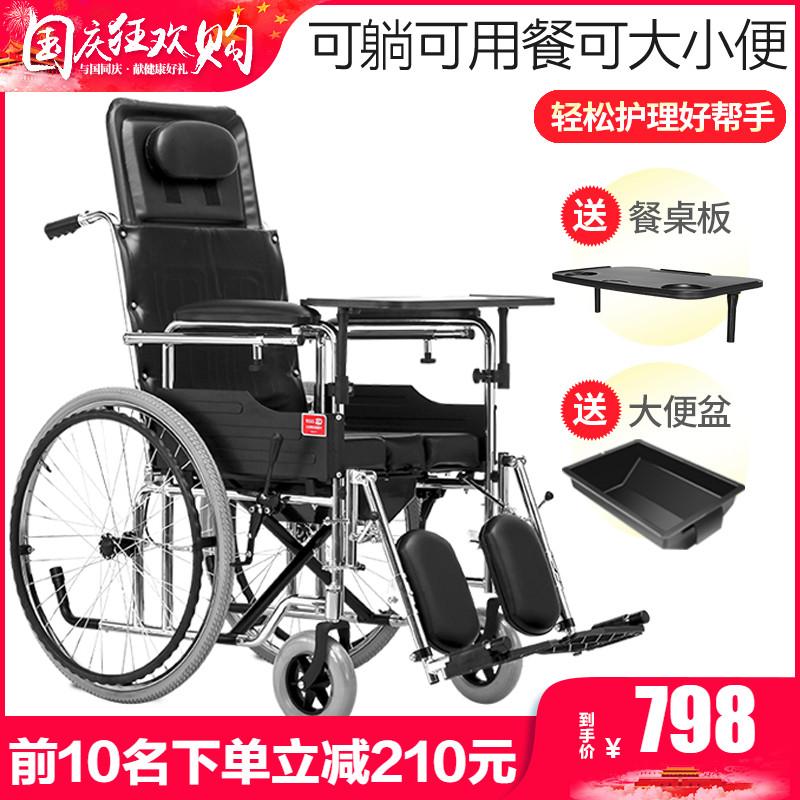 鱼跃牌轮椅h009b带坐便多功能老人残疾人老年手推车折叠轻便便携