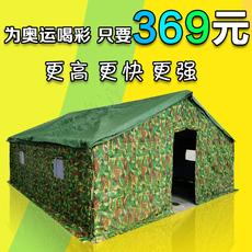 Профессиональная многоместная палатка Army tent sgzp/002