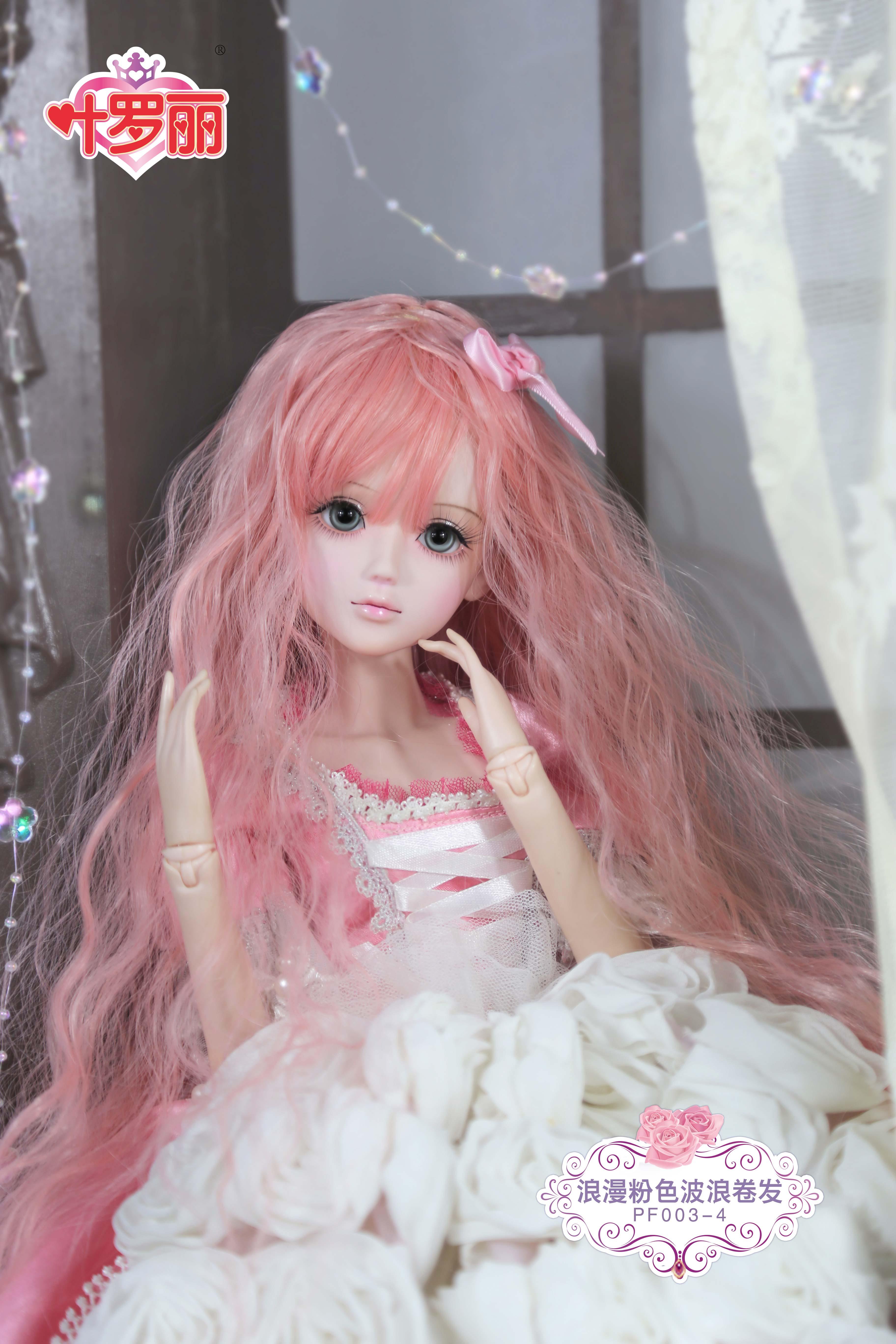 原厂正版精灵梦叶罗丽60厘米娃娃的配件头发假发套60cm三分改妆用图片