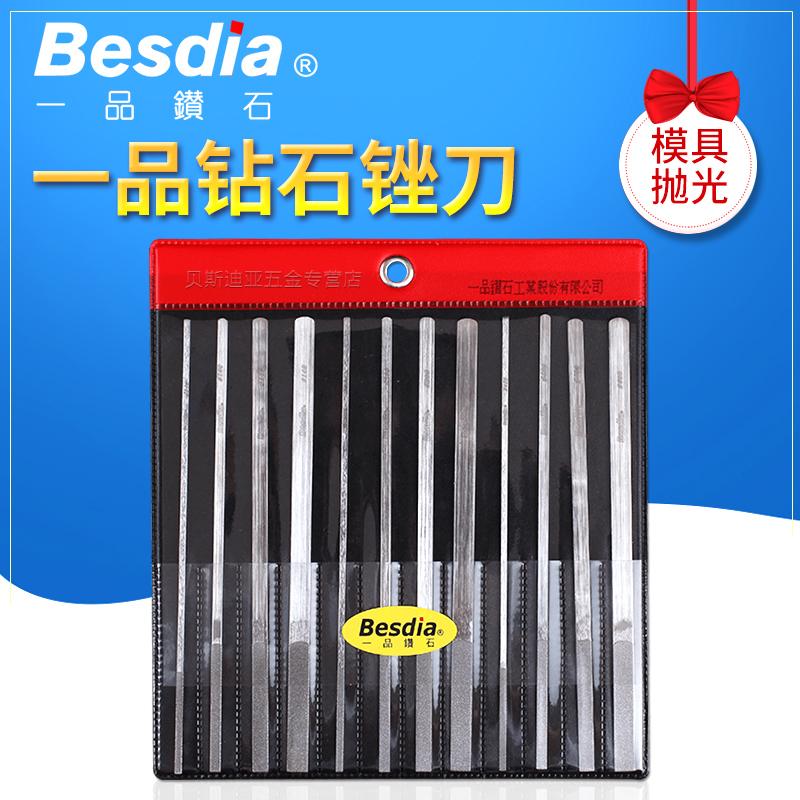 Besdia台湾一品金刚石锉刀进口CF-400套装砂模具合金挫刀金属钢锉