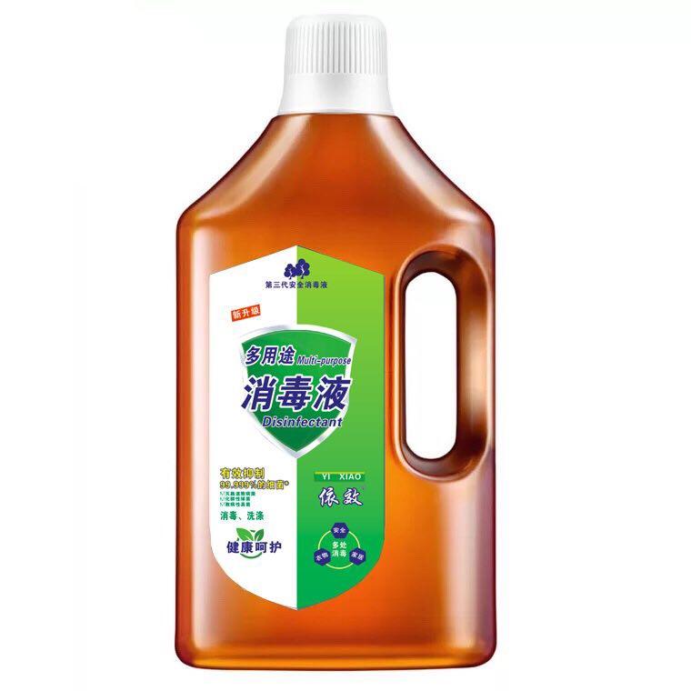 【单瓶1L】消毒液家用杀菌儿童衣物家居除菌液非84消毒水包邮