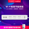 BroadLink Bolian smart home phone wifi socket inserted row multi-Kong Duli remote control power strip MP1