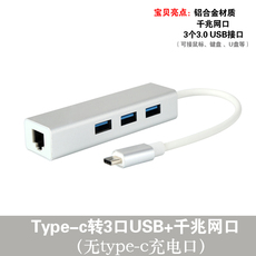 USB-хаб OTHER MACBOOK12 HUB Type-c USB3.0