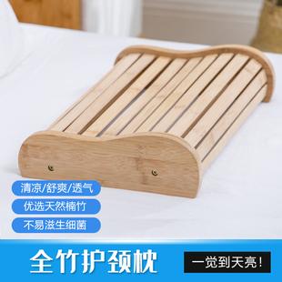 楠竹枕颈椎枕头夏天凉枕圆弧保健枕护颈枕芯老人午睡单人实木硬枕