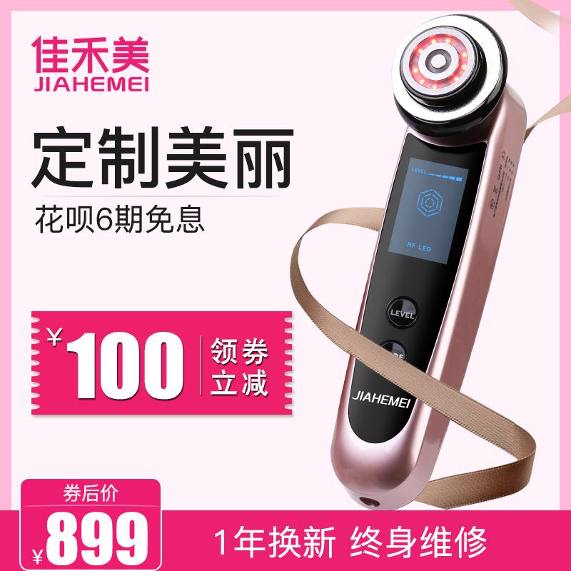 佳禾美M9童颜机射频美容仪家用脸部超声刀电子导入出仪嫩肤紧肤仪