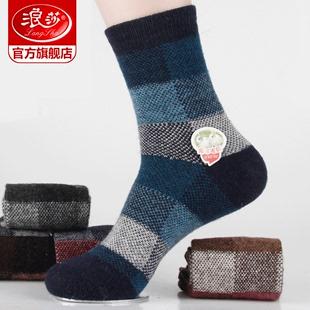 羊毛袜子浪莎秋冬款加厚袜子男短袜兔羊毛女袜中筒袜冬季保暖长袜