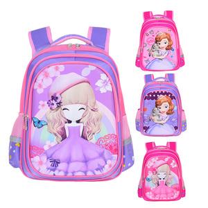 书包小学生3-12周岁儿童幼儿园3-5年级女童背包1-3年级女孩双肩包