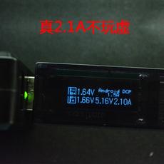 Зарядное устройство для электромобиля Translation 2A