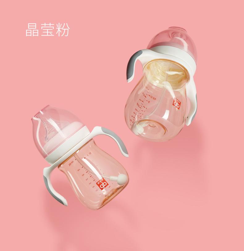 小饿魔奶瓶--0118-4_02.jpg