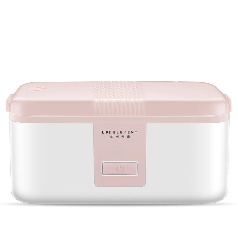 生活元素电热饭盒单层保温饭盒可插电加热饭盒带热饭盒陶瓷便携