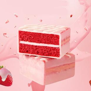 唇動紅絲絨蛋糕網紅甜點小吃零食休閑食品面包營養早餐整箱混合裝
