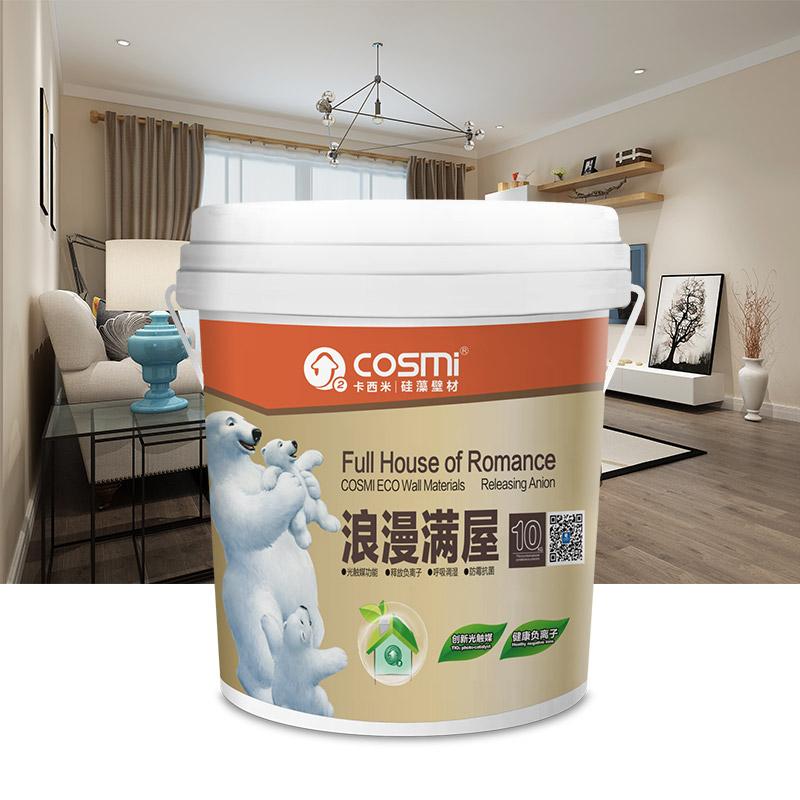 卡西米硅藻泥电视背景墙图案内墙乳胶漆涂料现代客厅图册壁纸