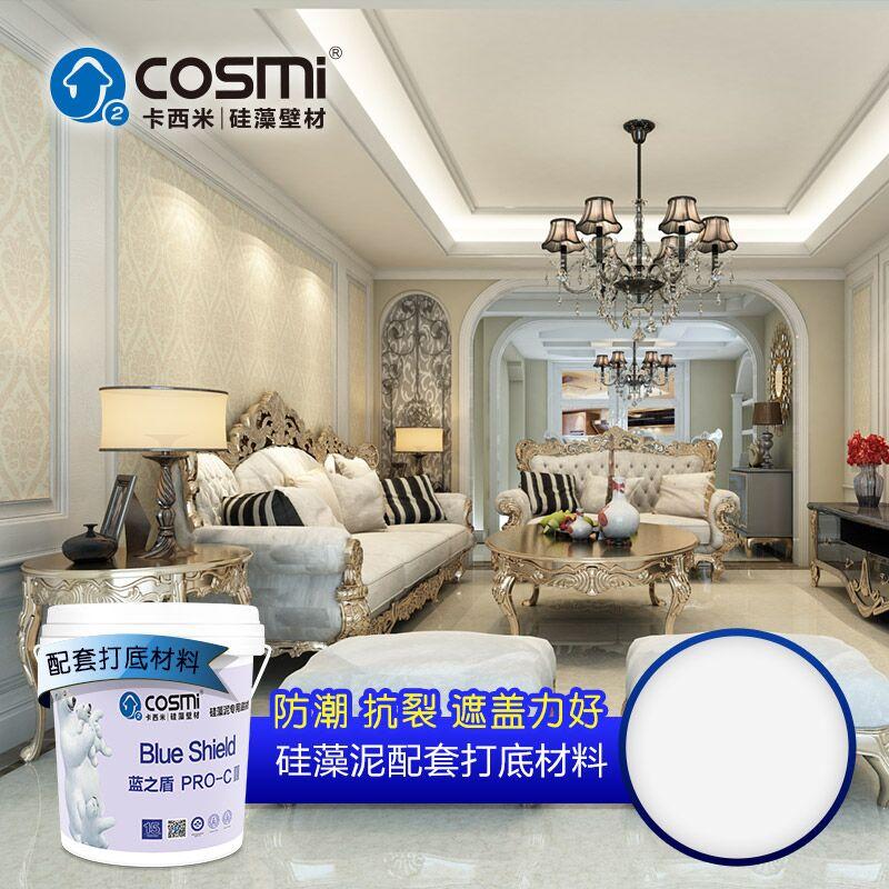 卡西米白色墙面腻子粉 内墙修补墙膏修复裂缝环保涂料墙漆硅藻泥
