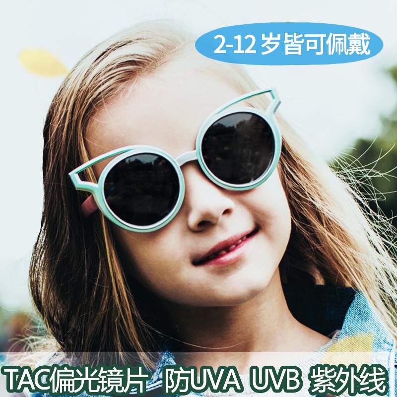 保圣 儿童太阳镜男女童眼镜小孩卡通个性舒适偏光墨镜 PK2031