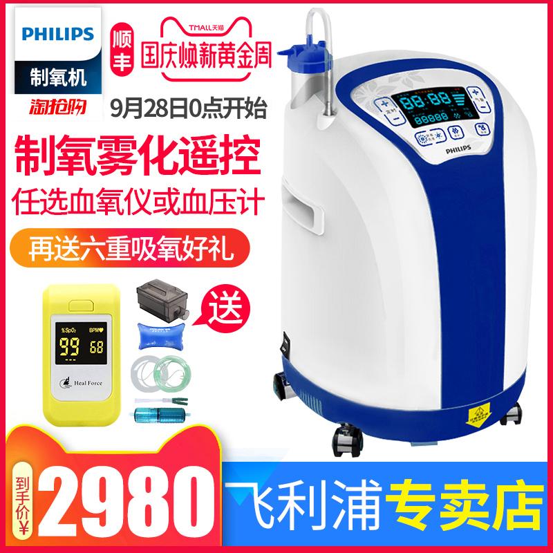 飞利浦伟康制氧机K3B-PH 医用家用3L带遥控带雾化老人吸氧机