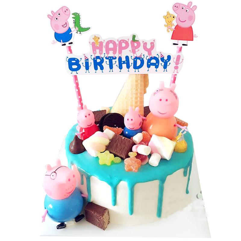 小猪佩奇蛋糕抖音网红创意生日蛋糕儿童女友广州上海全国同城配送