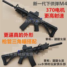 Детский пистолет OTHER M4 CS