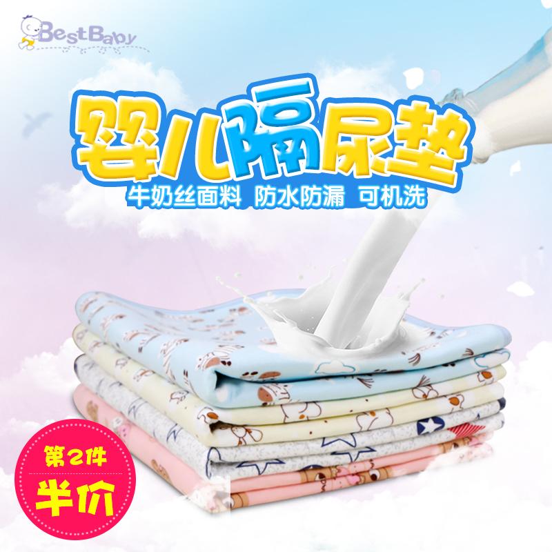 牛奶丝隔尿垫防水可洗新生宝宝婴儿用品儿童床垫成人月经垫姨妈垫