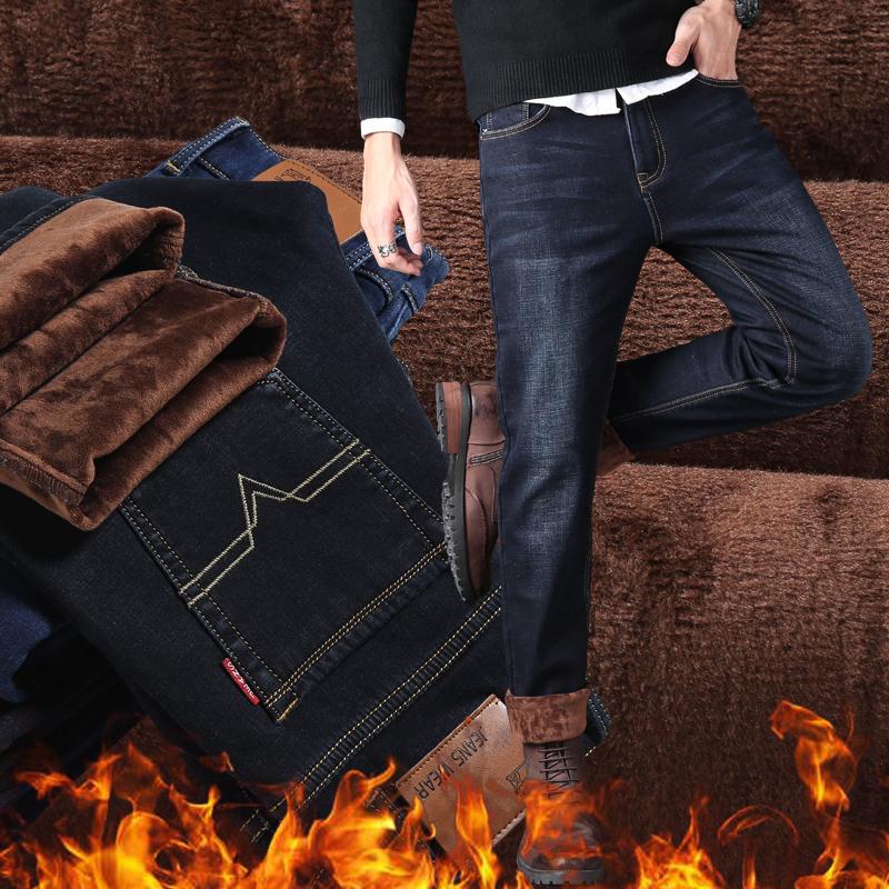 加绒加厚牛仔裤男秋冬宽松直筒青年百搭休闲保暖裤子冬季弹力长裤