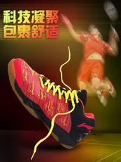 Обувь для бадминтона Lining AYAM011